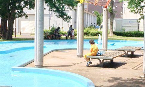 東札幌公園の遊水池