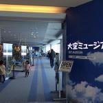 新千歳空港の無料の遊び場を紹介!大空ミュージアム