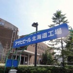 親子で楽しめる工場見学!アサヒビール北海道工場 札幌
