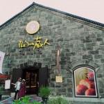くらなま~♪で有名なお菓子の本店はパンの販売も!セルフカフェは子連れにもおすすめ!|旭川