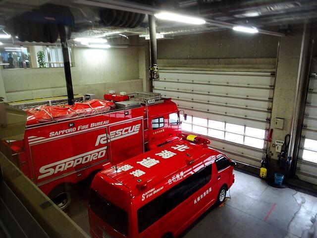 2階の消防見学ゾーンから