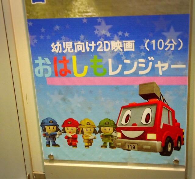 幼児向けの映画