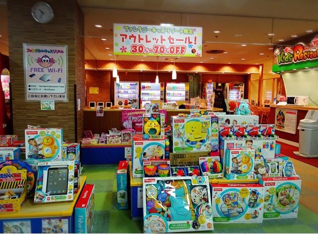おもちゃのアウトレット販売