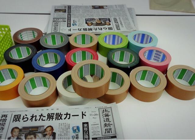 ガムテープと布テープ ホームセンターでカラフルな布テープが売ってます