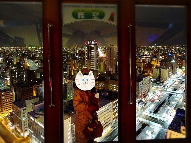 写真撮影スポット「怖窓」