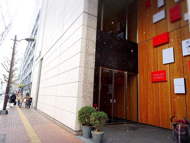 六花亭札幌本店のビル