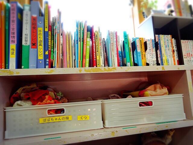 絵本や育児書の貸し出しあり