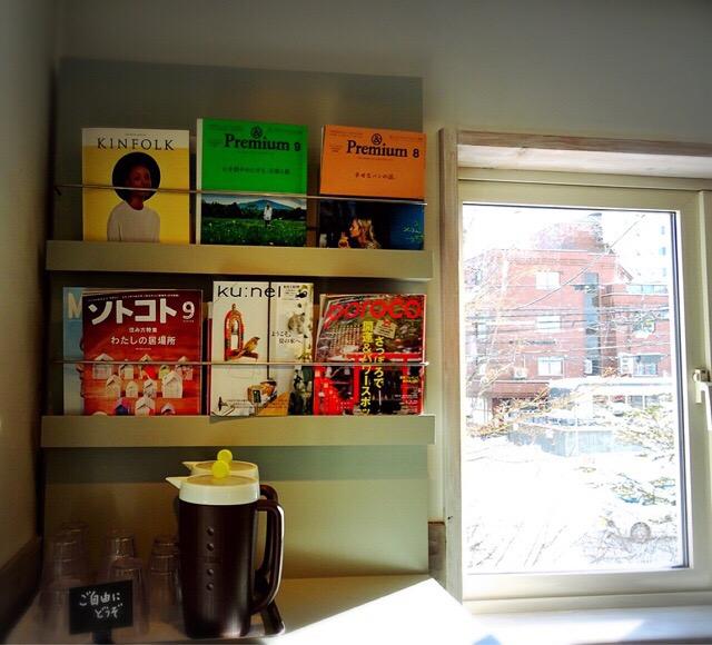 雑誌も置いてあります。