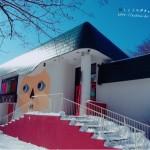 「札幌市子ども人形劇場こぐま座」は幼児から楽しめる!子どもの感性を磨こう!