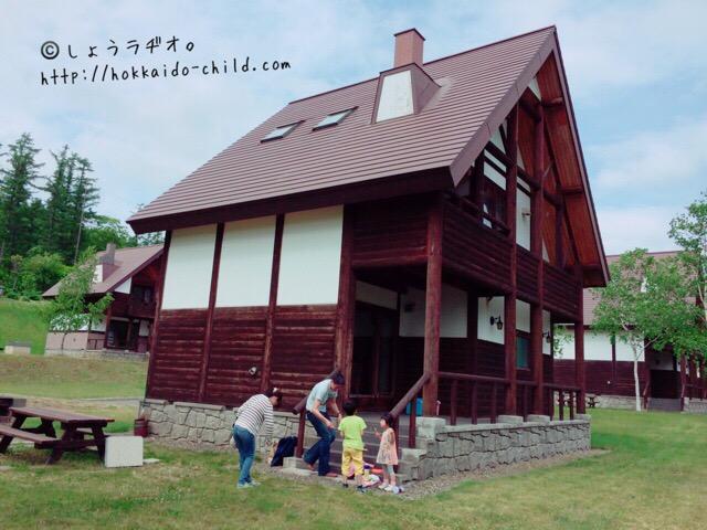 エルム高原リゾートケビン村「虹の山荘」