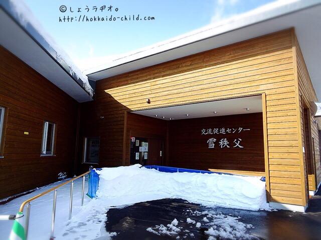 雪秩父の建物