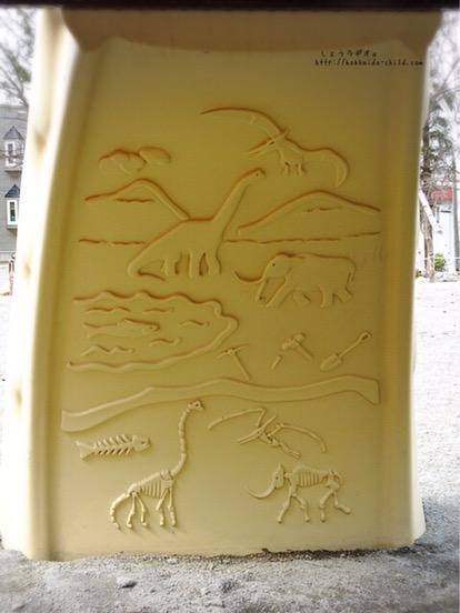 恐竜も発見!