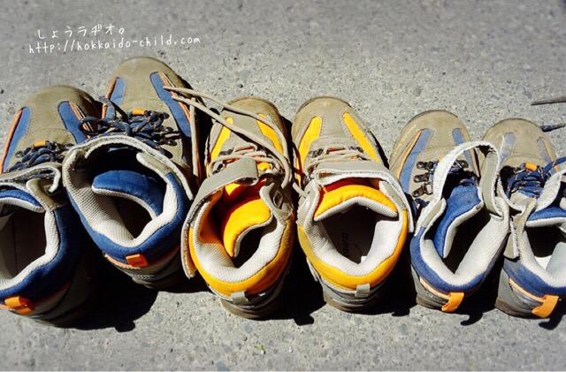 子ども3人分の登山靴