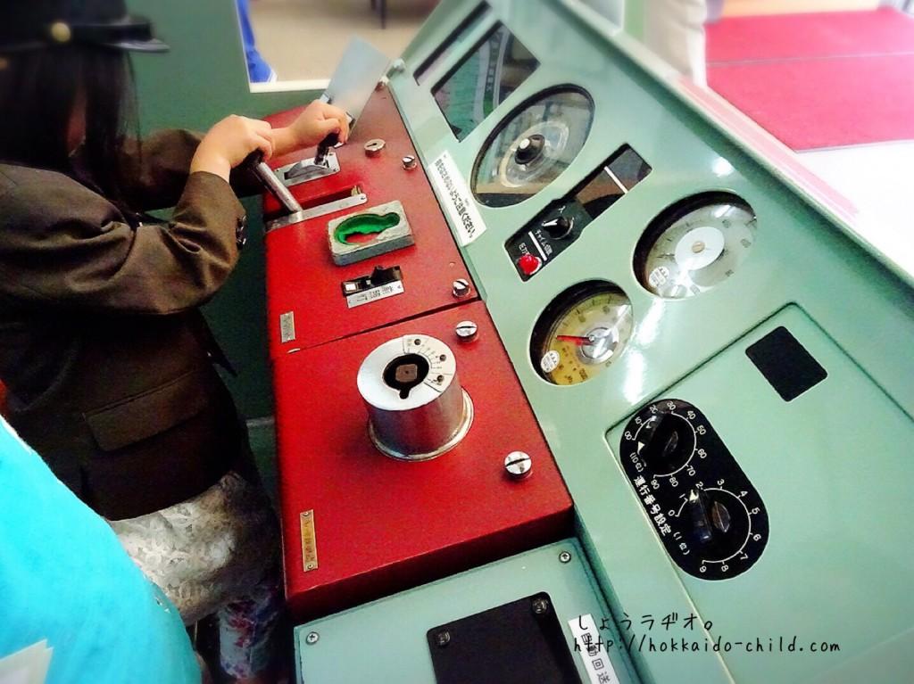 地下鉄の運転士の体験