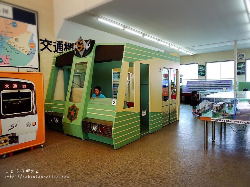 札幌市交通資料館の屋内の展示