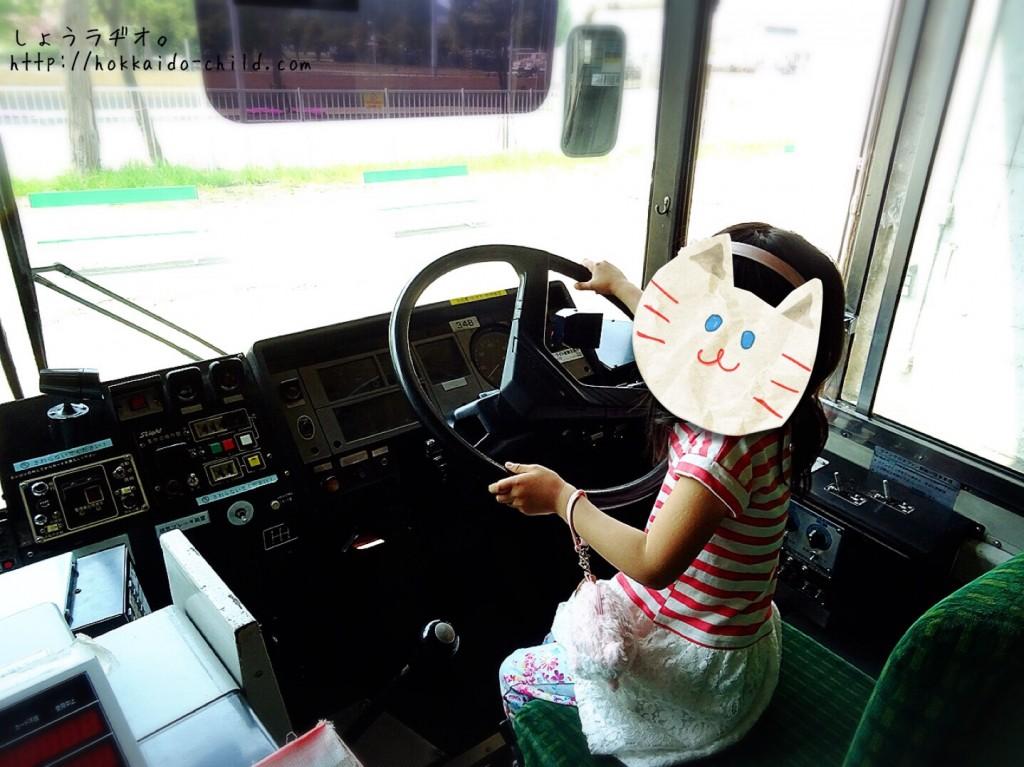 運転席にも座れます