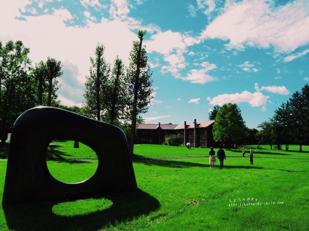 広々とした芝生と彫刻