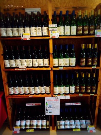 ずらりと並んだ鶴沼ワイン