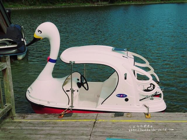 実はハイスペックのエレキボート!