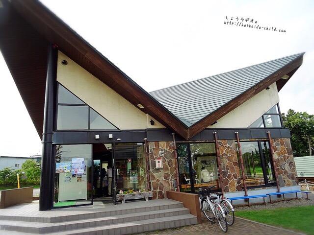 鶴沼公園キャンプ場の管理棟