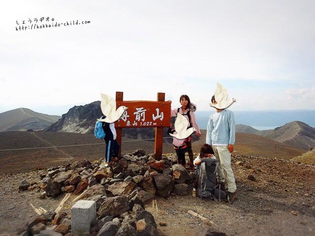 山頂での記念撮影!