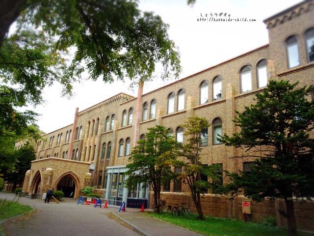 北海道大学総合博物館の建物