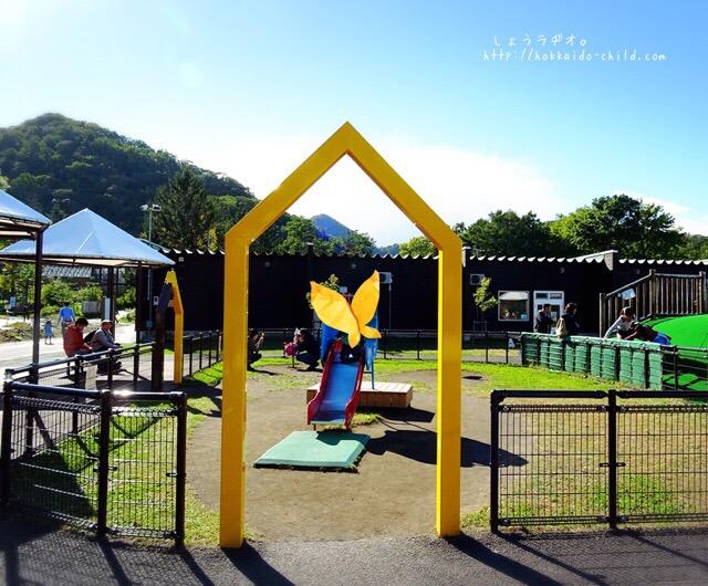 小さな子ども用の広場