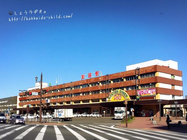 JR釧路駅でも購入可能