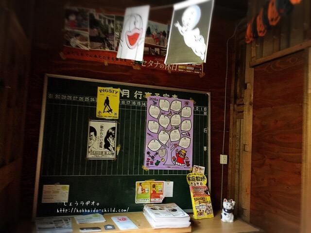 店の入口にある黒板