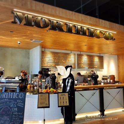 MORIHIKOのカフェスペース