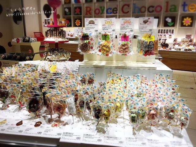 見た目にもかわいいチョコがたくさん!