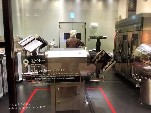 ガラス越しに見えるチョコレートを作るマシンたち