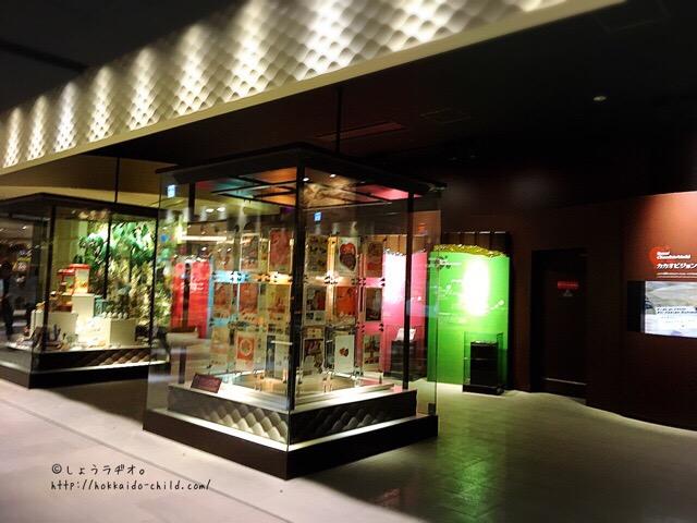 チョコレートの歴史がわかるミュージアム