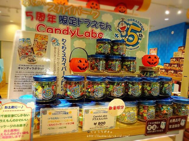 キャンディラボとのコラボ商品