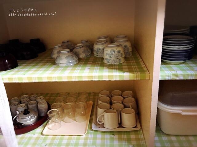 キッチンについている食器