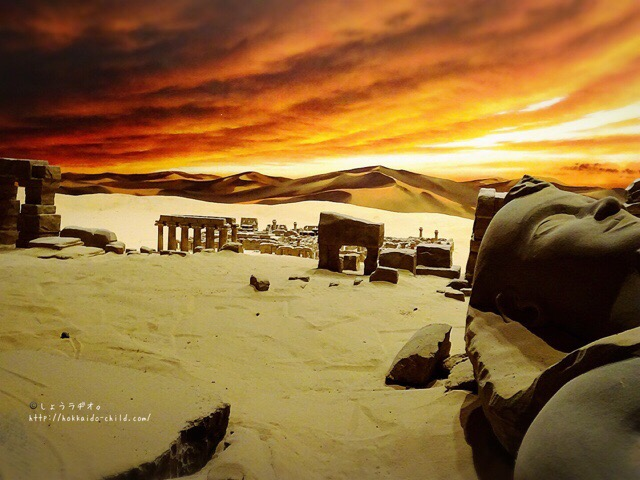 砂漠エリア、暑いです!
