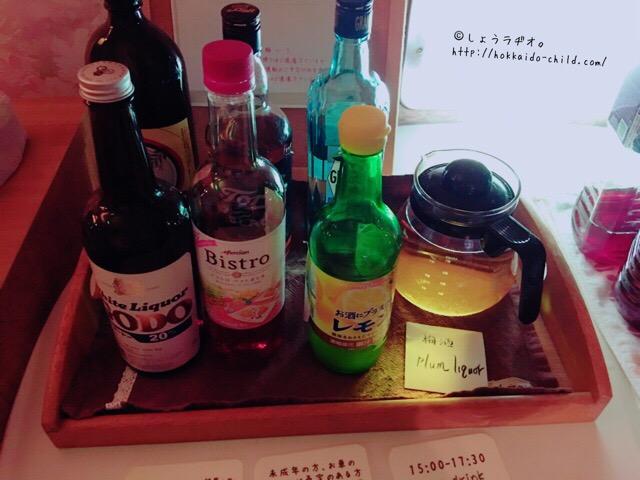 ハッピーアワーの時間帯はスープやジュースアルコール類のサービス