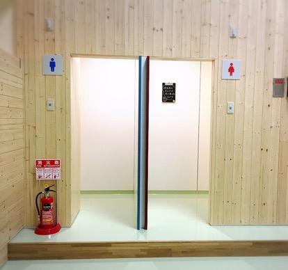 トイレも館内にあり便利。子どもトイレもあり