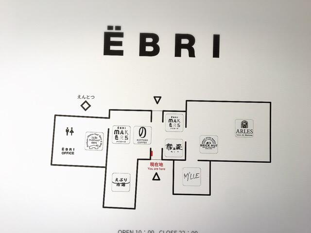 エブリの案内図