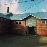 江別エブリ(EBRI)はレンガ造りの建物をそのままに。ショップにカフェに江別の魅力が集合!