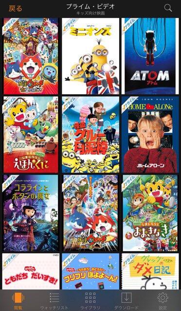 子ども向け映画も充実!