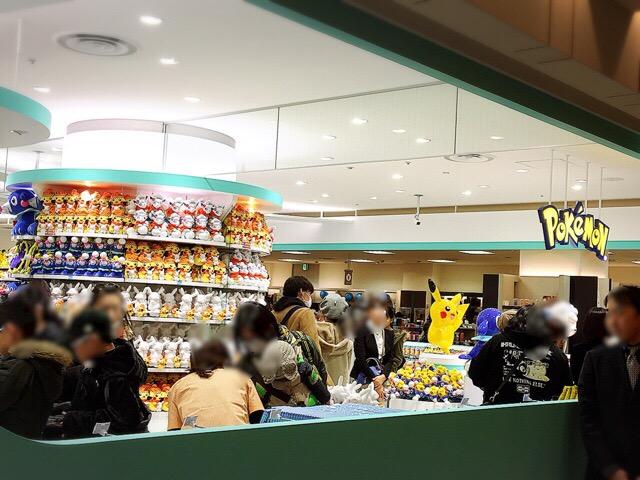 ポケモンセンターサッポロの店内の様子