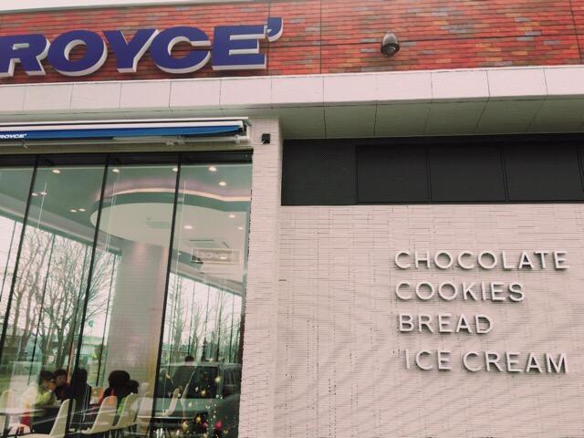 ロイズ 上江別店は2016年11月にオープン