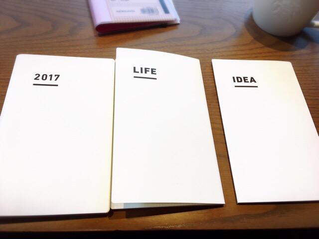 ジブン手帳は3冊構成