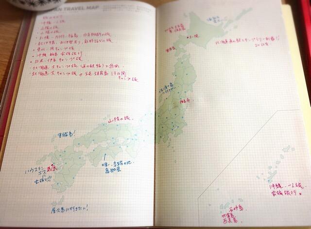 日本地図や世界地図のページ