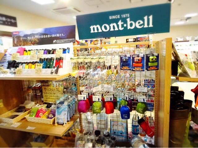 mont-bellコーナー