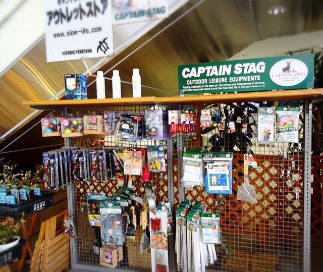 CAPTAIN STAGの商品