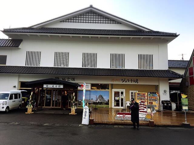 鶴ヶ城会館の外観