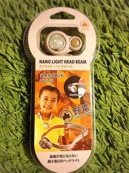 ヘッドライトを購入