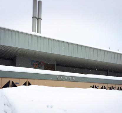 月寒体育館スケート場